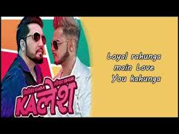 KALESH Punjabi LYRICS