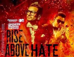 RISE ABOVE HATE LYRICS