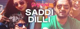 saadi dill lyrics